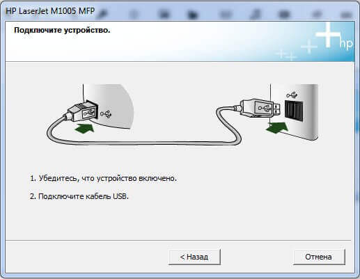 Драйвер для HP Deskjet Ink Advantage 5525 Print and Scan ...